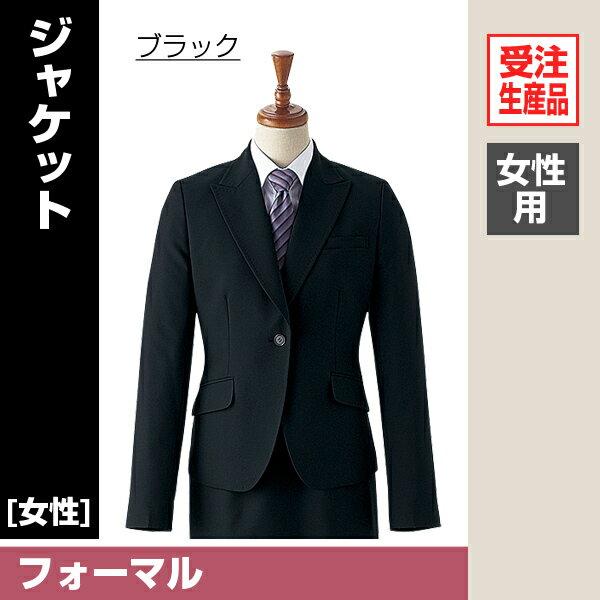 ジャケット[女] KM-7214 着心地の良さにこだわったフォーマルスタイル (選べるカラー/サイズ)