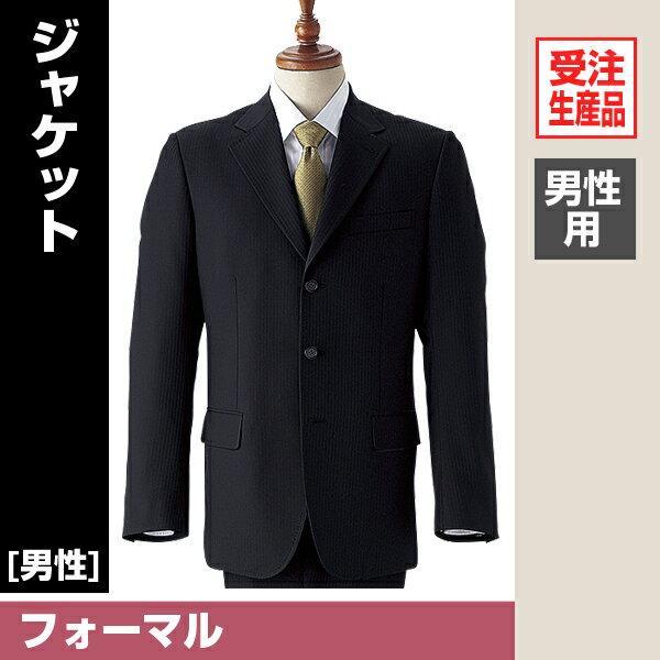 ジャケット[男] KM-7228 チャコール (選べるサイズ)