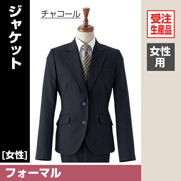 ジャケット[女] KM-7229 着心地の良さにこだわったフォーマルスタイル (選べるカラー/サイズ)