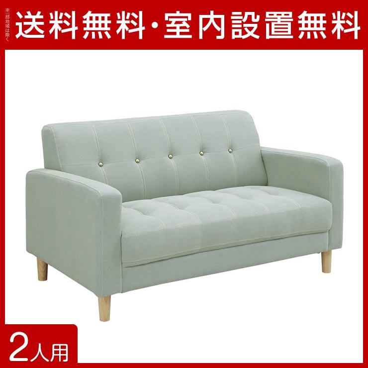 [送料無料|設置無料] 完成品 輸入品 チャタム 2人掛けソファ 幅122cm ユーズドブルー ソファー 椅子 いす 2人掛 二人掛 2P デニム ジーパン 布 生地 カジュアル 一人暮らし