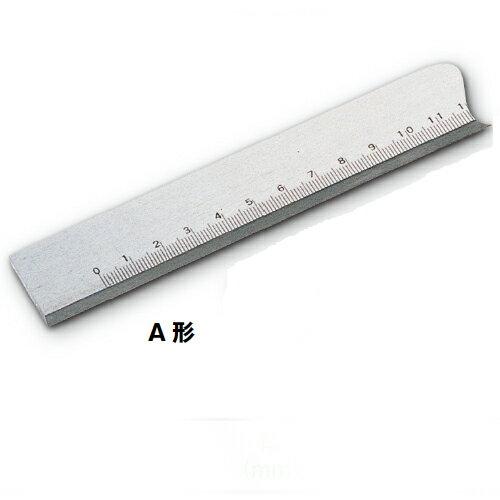 目盛付鋼製標準ストレートエッジ A形 500mm STG-A500【送料無料】