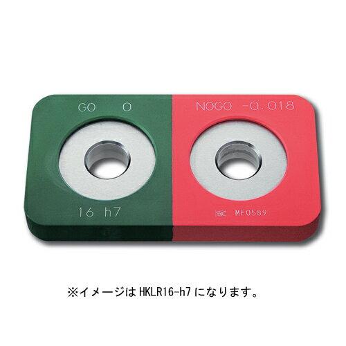 新潟精機 鋼限界リングゲージ保護カバー付φ6h7 HKLR6-h7 【送料無料】