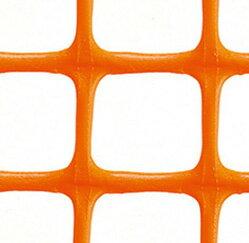 【切り売り】「樹脂網」「プラスチックネット」トリカルネット N-26 1000mm*20m fs04gm 大日本プラスチック タキロン ダイプラ 大プラ