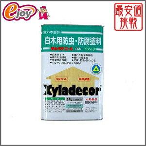【送料無料】 キシラデコール 14L 白木やすらぎ 【JEChem 日本エンバイロケミカルズ】【SS】 DIY