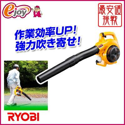 リョービ(RYOBI) エンジンブロワ EBLK-2600 ���り寄�商�】 �料無料 (ブロワー ブロア 集塵機 庭掃除 ��葉) DIY