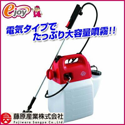セフティ-3 電気式噴霧器 10L 藤原産業 (噴霧器 園芸機器 電気式 電気式噴霧)