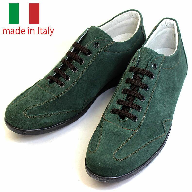 イタリア製 メンズ シューズ スエード レザー レースアップ スニーカー VERDE エメラルドグリーン 紳士靴 革靴 bigo-verdeあす楽対応【RCP】【はこぽす対応商品】【コンビニ受取対応商品】
