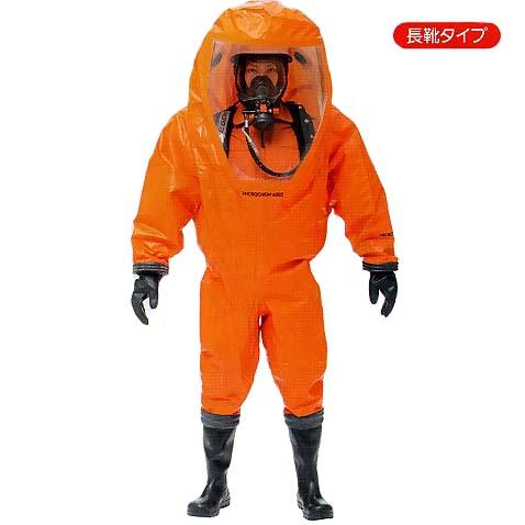 全身化学防護服 気密服(限定使用)マイクロケム6000-GTB 1着(L・XL・2XLサイズ)【送料無料・代引不可】
