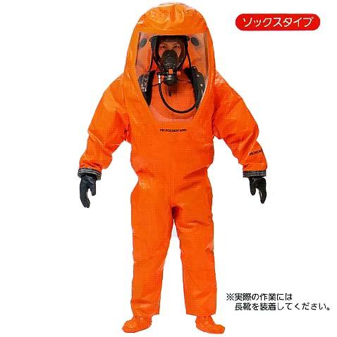 全身化学防護服 気密服(限定使用)マイクロケム6000-GTS 1着(L・XL・2XLサイズ)【送料無料・代引不可】