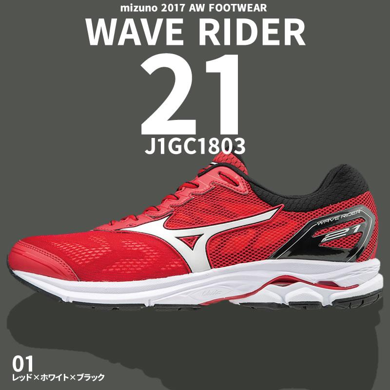 《9/24入荷》17秋冬 ミズノ ウエーブライダー 21 mizuno WAVE RIDER 21  J1GC1803 レッド×シルバー  ランニングシューズ メンズ [WIN-TR]