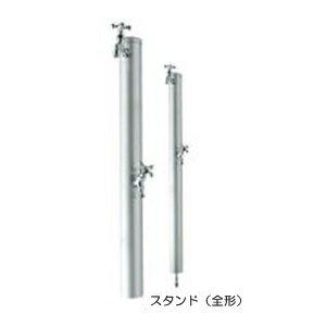 水栓柱:立水栓:サススタンド・ストレート2口(蛇口2個付)[W-257]【あす楽対応不可】【全品送料無料】