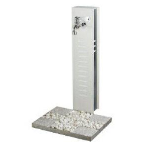 立水栓・水栓柱:水凛スタンド・パン Set Plan-C[W-049]【あす楽対応不可】【全品送料無料】