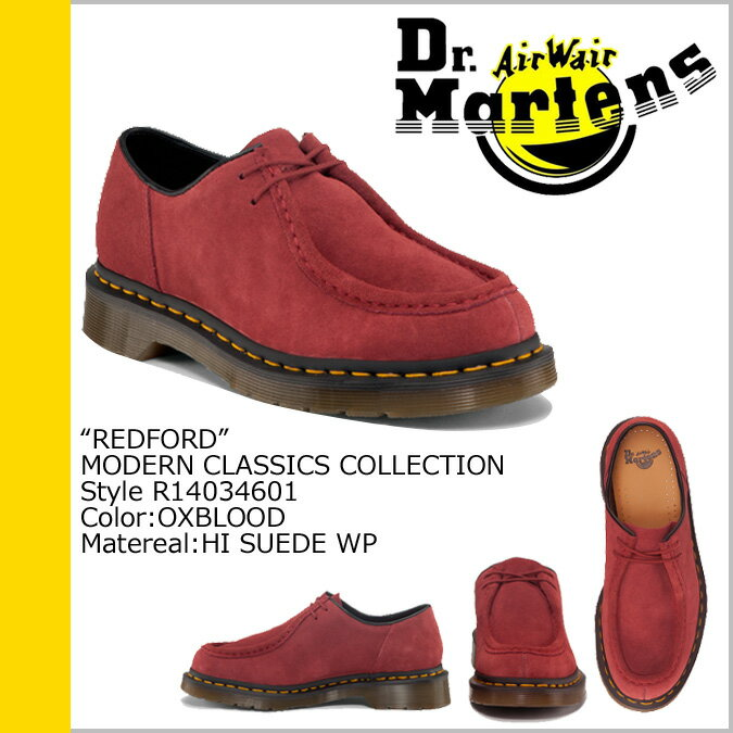 Dr.Martens ドクターマーチン 2ホール シューズ  REDFORD  R14034601 メンズ レディース