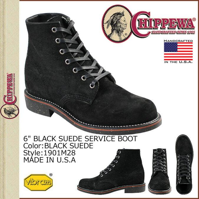 CHIPPEWA チペワ 6インチ サービス ブーツ 6INCH SERVICE BOOT Dワイズ スエード 1901M28 ブラック メンズ