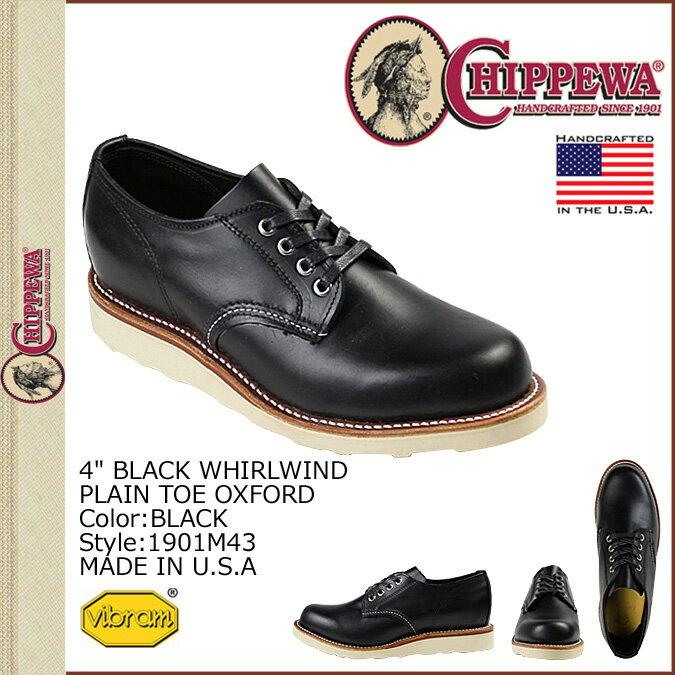 CHIPPEWA チペワ 4インチ ホワールウィンド プレーン トゥ オックスフォード 4INCH WHIRLWIND PLAIN TOE OXFORD Dワイズ レザー 1901M43 ブラック BOOT メンズ
