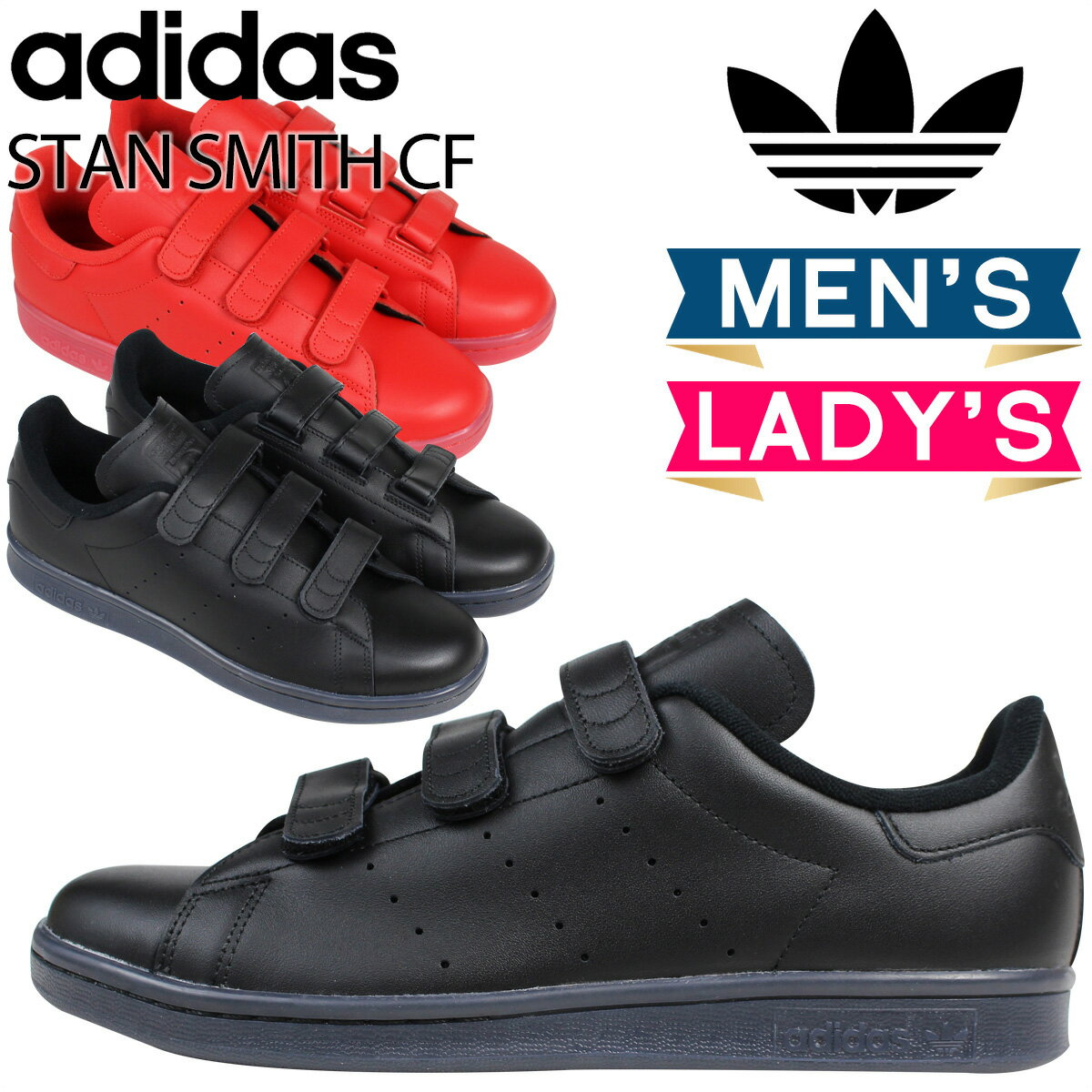 adidas アディダス スタンスミス ベルクロ スニーカー  STAN SMITH CF  S80043 S80044 メンズ レディース 靴 ブラック レッド