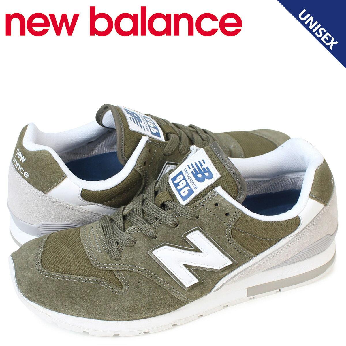 new balance 996 メンズ レディース ニューバランス スニーカー MRL996JY Dワイズ 靴 ベージュ[179]