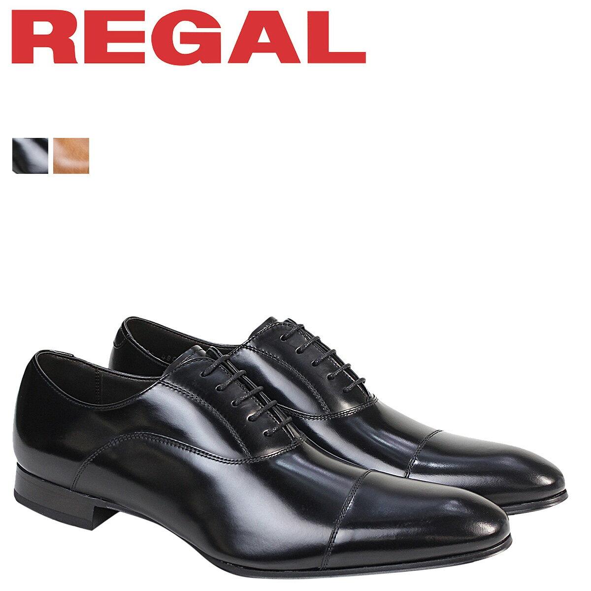 REGAL 靴 メンズ リーガル ストレートチップ 011RAL ビジネスシューズ 防水 [9/14 追加入荷] [179]