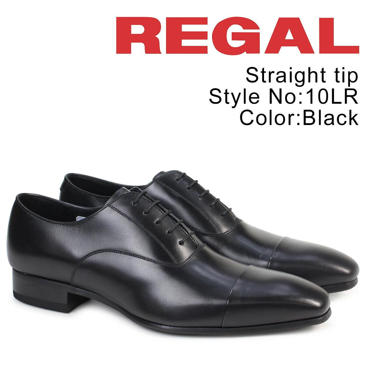 REGAL 靴 メンズ リーガル ストレートチップ 10LRBD ビジネスシューズ 日本製 ブラック [9/14 追加入荷] [179]