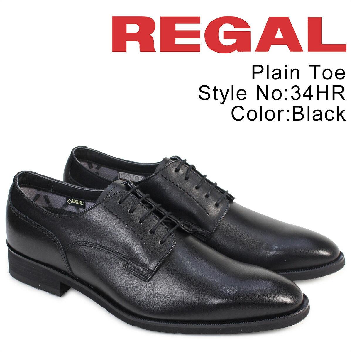 REGAL 靴 メンズ リーガル ビジネスシューズ 34HR BB プレーントゥ  防水 日本製 ブラック [8/26 追加入荷] [178]