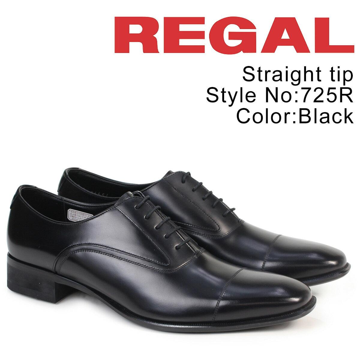 REGAL 靴 メンズ リーガル ストレートチップ 725RAL ビジネスシューズ 日本製 ブラック [9/14 追加入荷] [179]