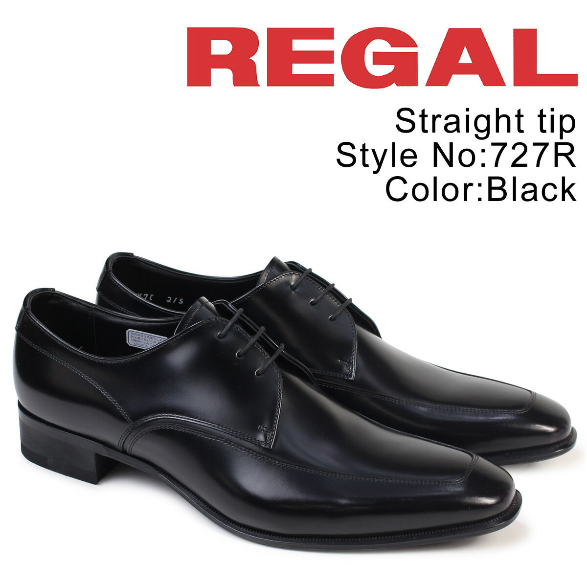 REGAL 靴 メンズ リーガル ビジネスシューズ 727R AL Uチップ  日本製 ブラック [9/14 追加入荷] [179]