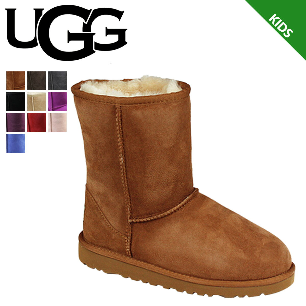 coloring ugg boots division of global affairs
