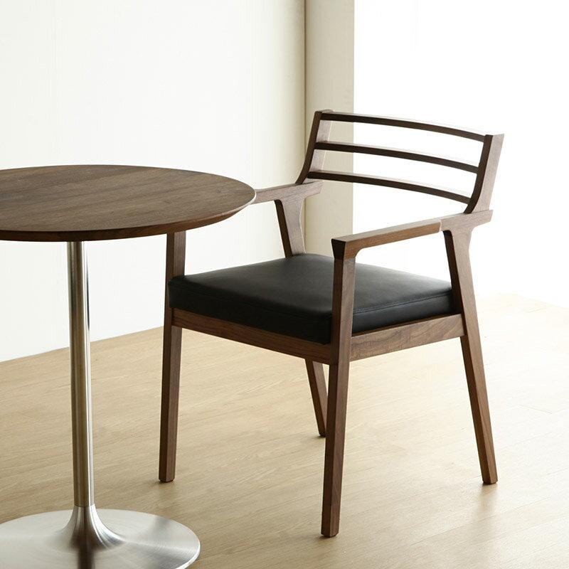 [ibiza] ダイニングチェア (張地ランク1) 肘有 AJIM 食卓椅子 天然木 ウォールナット ホワイトアッシュ センダン 無垢材 日本製 国産 別注可 北欧テイスト 【送料無料】