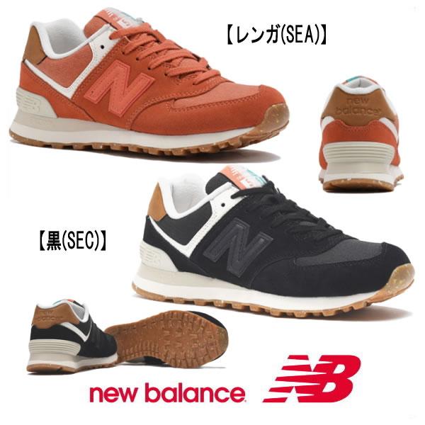 new balance(ニューバランス) WL574シューズ【レディース 靴】(送料無料)