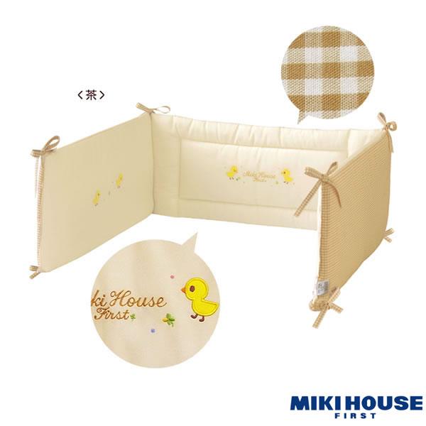 ミキハウス(MIKIHOUSE) ひよこ柄ベビーベッドガード(日本製)(送料無料)