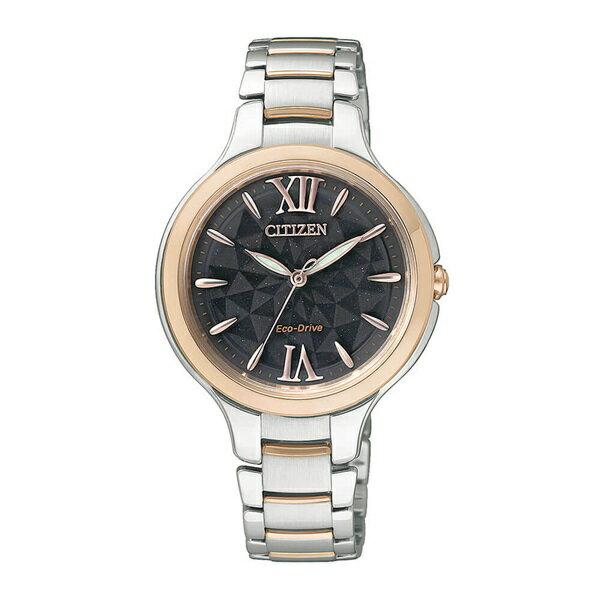 海外モデル CITIZEN シチズン 時計 レディース 腕時計 海外モデル エコドライブ(ソーラー) シルバー×ローズゴールド EP5995-56H ビジネス 女性 ブランド 時計 誕生日 お祝い クリスマスプレゼント ギフト お洒落