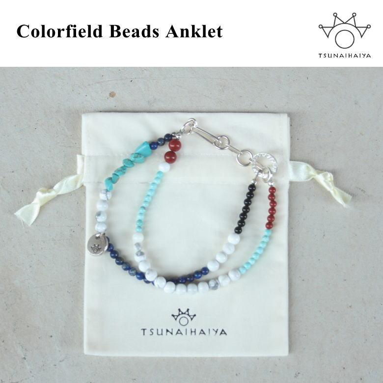 Tsunaihaiya ツナイハイヤ アンクレット Colorfield Beads Anklet  ビーズアンクレット ターコイズ 足首 アクセント サイズ調整可能♪プレゼントにも♪化粧袋付属