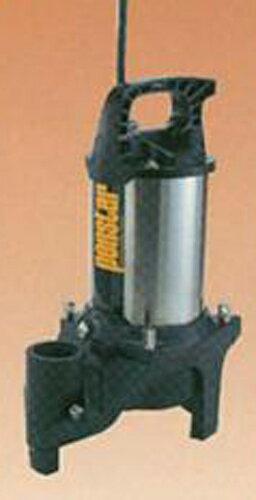 ポンスター 汚物用水中ポンプ PZ-640 60Hz