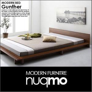 フロアローステージベッド Gunther【ギュンター】プレミアムボンネルコイルマットレス付き ダブル