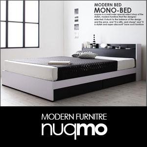 収納ベッド MONO-BED【モノ・ベッド】国産ポケットコイルマットレス付 セミダブル