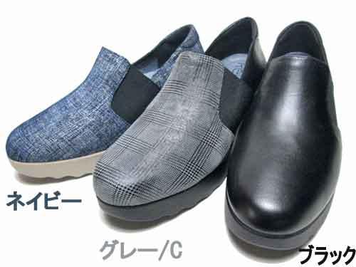 【あす楽】リレア Relairコンフォートスリッポン【レディース・靴】