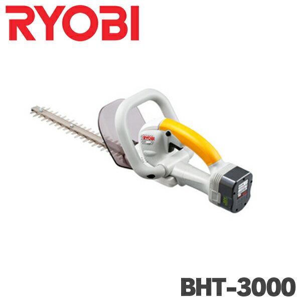 【送料無料】リョービ 充電式ヘッジトリマBHT-3000【D】