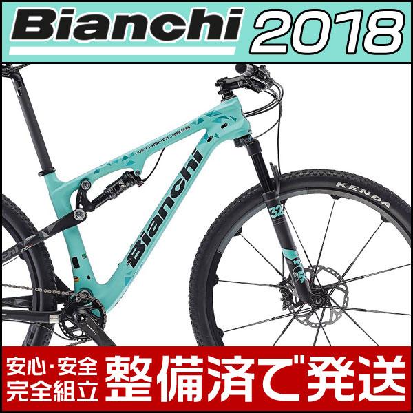 ビアンキ 2018年モデル METHANOL FS 29.1 SRAM XX1 EAGLE(メタノール FS 29.1 スラム XX1 イーグル)【29インチ】【MTB/マウンテンバイク】【Bianchi】