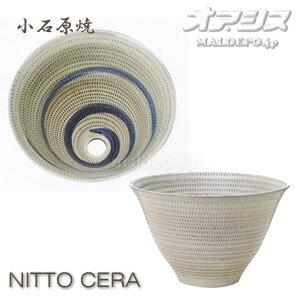 小石原焼洗面器WAシリーズ 手洗鉢 φ320x200mm