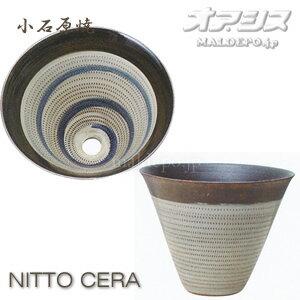小石原焼洗面器WAシリーズ 手洗鉢 φ320x250mm