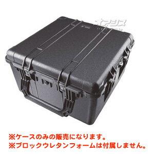 ラージケース フォームなし(ミリタリーケース・プロテクターケース) 691×698×414mm ブラック 1640NFBK