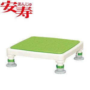 安寿 アルミ製浴槽台 あしぴた ジャストソフト10-15 グリーン 536-520 高さ10-15cm