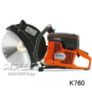 パワーカッター K760 14inch