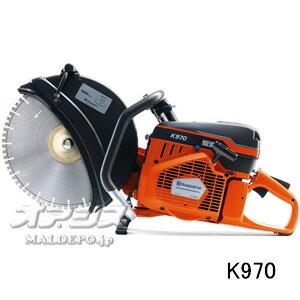 パワーカッター K970 12inch