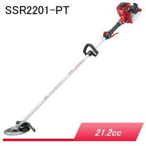 肩掛�刈払機 SSR2201-PT 21.2cc ループ�ンドル