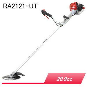 肩掛�刈払機 RA2121-UT 20.9cc 両手�ンドル