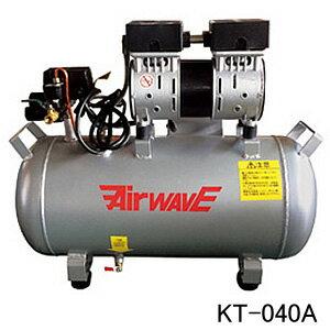 2シリンダ・静音エアーコンプレッサー KT-040A 39L アルミタンク仕様