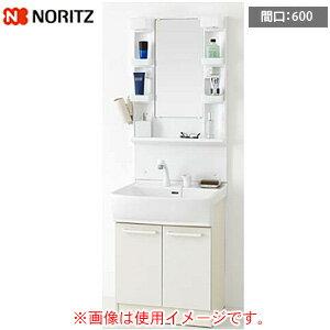 洗面化粧台シャンピーヌS600 シングルシャワー水栓 ホワイト