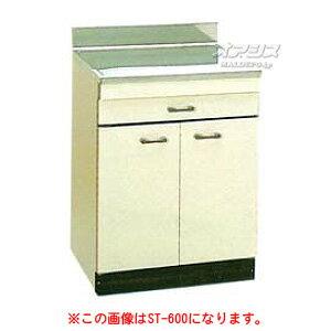 【受注生産品】公団タイプ 調理台900 ST-900