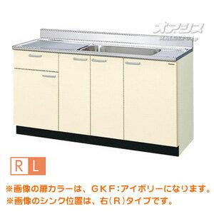 【GKシリーズ】木製キャビネットキッチン 流し台 間口150